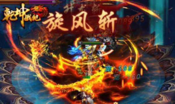 《乾坤战纪》系统更新增加撕名牌大战 为女神迪丽热巴《奔跑吧》助阵