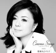 《山�畏嶙蛹湍畹缡� 女士的勋章》的主题曲选用《追忆》系日本偶像巨星药师丸子经典作品