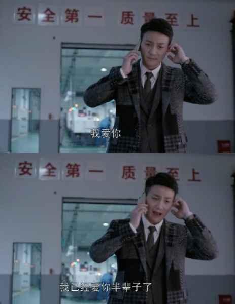 欢乐颂2王柏川在KTV唱给樊胜美的歌是什么 倪安东《让我爱她》歌词赏析在线试听