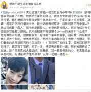 """Cube赖冠林是谁 年龄家庭背景个人资料完整简介  """"中国台湾""""梗圈粉无数"""