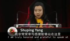 杨舒平是谁 在美国马里兰大学演讲的内容全文是什么 个人资料被扒遭网友谩骂