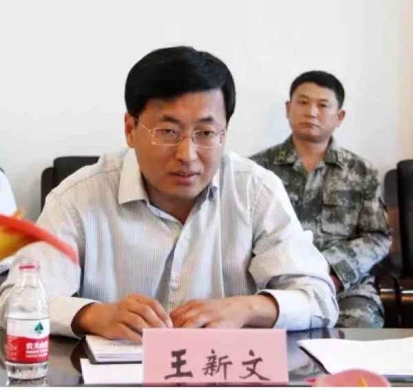 济南原副市长王新文照片年龄个人资料简历出事原因曝光 王新文的妻子是谁是谁的女婿