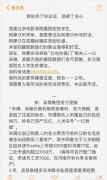北京电影学院性侵案阿廖沙举报的老师宋靖和吴毅都是谁照片个人资料简历曝光