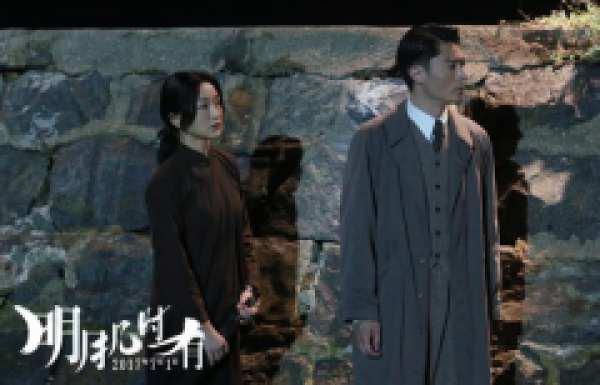 明月几时有的结局是什么 明月几时有李锦荣最后被救了吗
