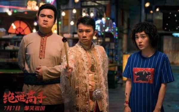 绝世高手卢小鱼刚到堕落街的背景音乐是什么 歌词神的传说是哪部电视剧的主题曲