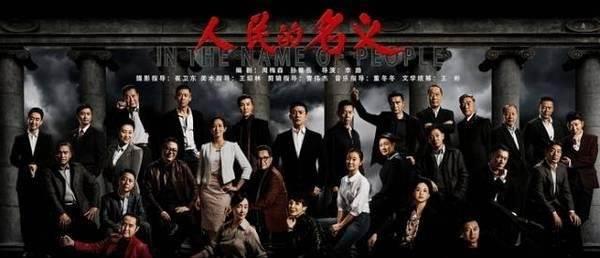中国四大古都之一,人民的名义在哪里取景拍摄的