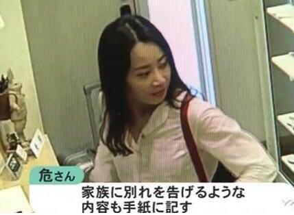 日本失联福建女教师危秋洁个人资料照片微博,危秋洁失联事件始末详情最新消息