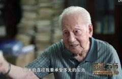 核潜艇之父黄旭华今年多少岁了去世原因是什么,黄旭华个人资料家庭情况生平功绩简介