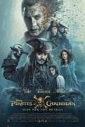 加勒比海盗5影片解析,天下没有不散的筵席