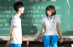 李雷和韩梅梅影评,无比留恋却无从想起的高中