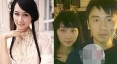 雷佳音老婆和女儿照片,雷佳音老婆翟煦飞女儿北北照片资料曝光
