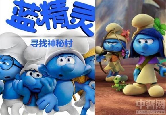 《蓝精灵》精彩上映 一周内票房稳居首位