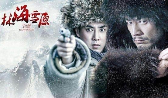 《林-海雪原》里的江湖黑话全揭秘:杨子荣和座山雕们斗智斗勇