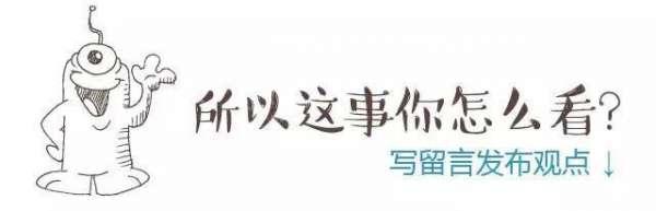 杭州纵火案之后,从湖南3起保姆事件看背后的利益冲突