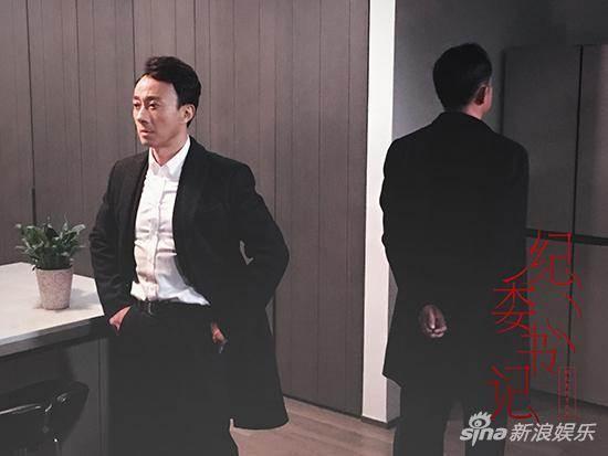 赵立新《纪委书记》杀青 洪七公变身官场大反派