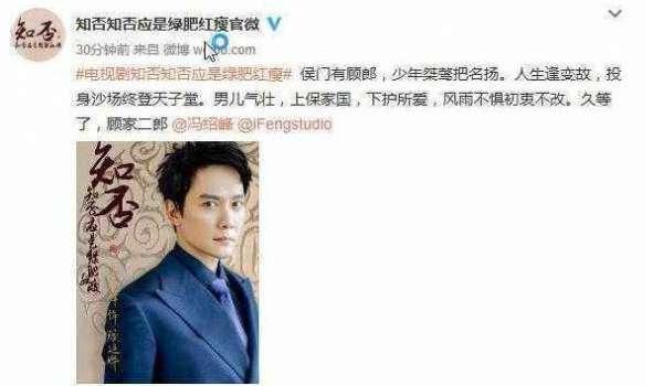 冯绍峰、赵丽颖电影杀青还未上映,新剧又官宣