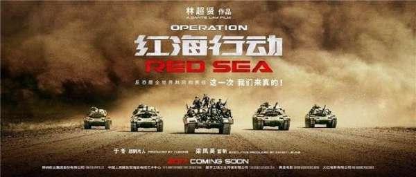 《红海行动》即将杀青,这次演员基本都晒黑了!