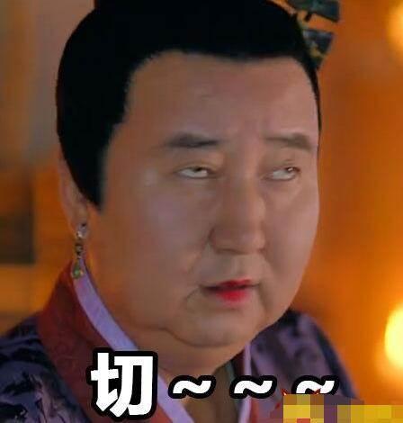 颤抖吧阿部齐大娘是谁演的,扮演者卢峰个人资料简介