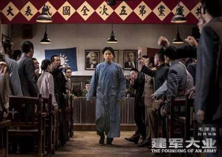 影评【建军大业】,点燃心中的热血,腾飞的中国梦!
