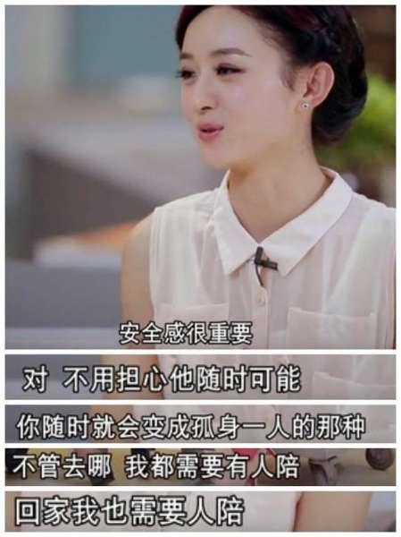 揭秘:赵丽颖与上任男友分手的原因,估计男方后悔死了