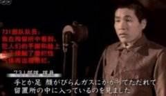 731部队影片播出后日