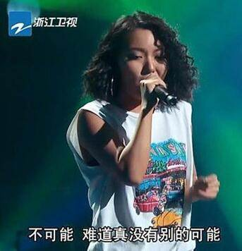 中国新歌声叶晓粤个人资料微博照片,叶晓粤男朋友是谁跟吴克群是什么关系