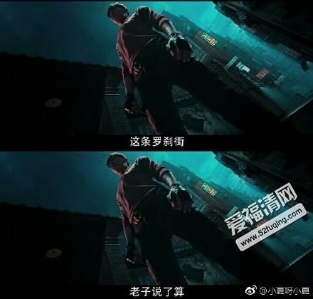 镇魂街曹焱兵七个守护灵身份曝光 侯明昊饰演的白净轩是什么角色谁的护灵