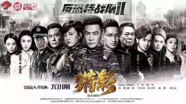 《反恐特战队之猎影》:何晟铭斯文反派抢镜 双重性格演技炸裂
