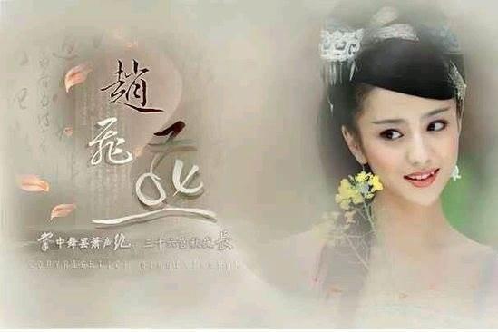 """揭秘史上被称为""""红颜祸水""""绝世美女皇后赵飞燕的后宫生活"""