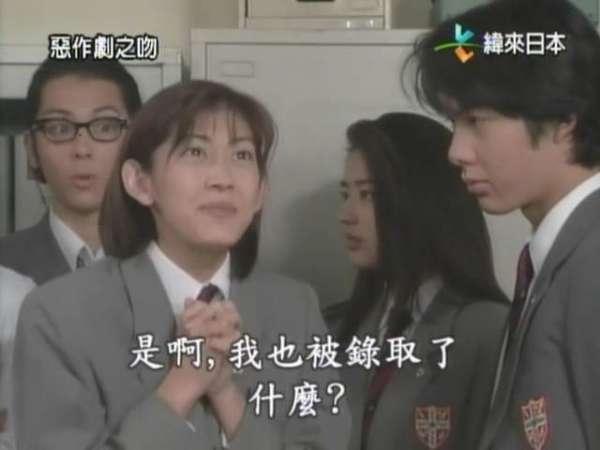 台词精选|《恶作剧之吻》最经典台词:湘琴好像永远不知道我有多爱她。