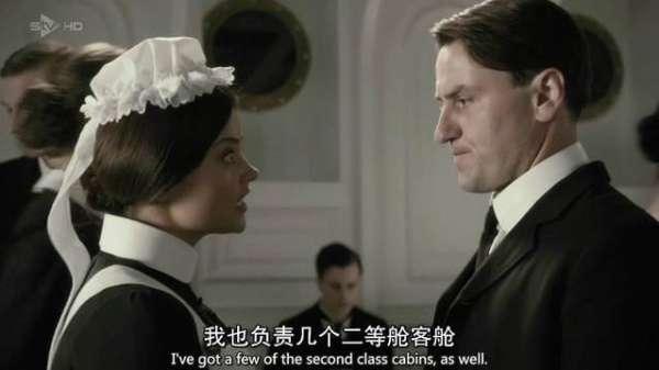台词精选 《泰坦尼克号》经典台词:生活本来就全凭运气。