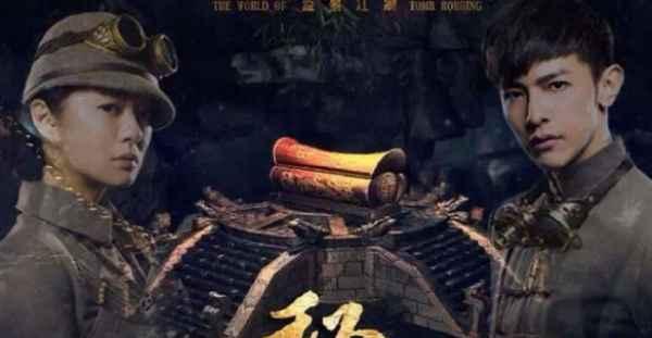 揭秘:真正存在的四大盗墓门派是哪些?摸金校尉究竟是为谁创造?