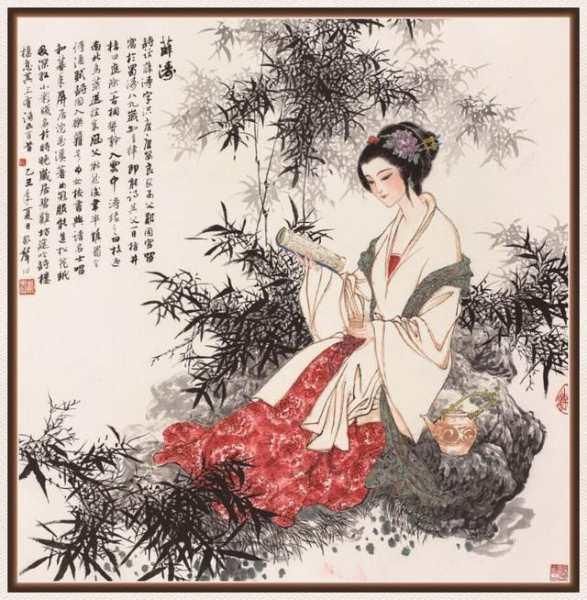 薛涛:唐朝著名女诗人,蜀中一代才女,而今墓地何在?