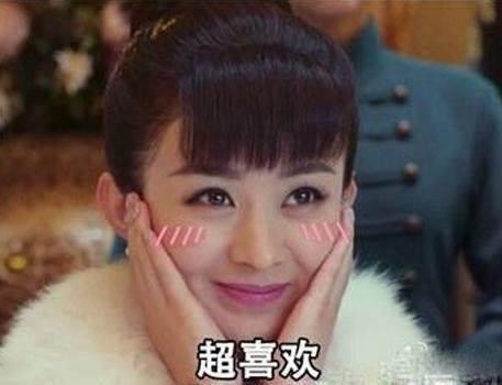 林更新接拍楚乔传竟是因为赵丽颖 星�hcp默契上线引期待