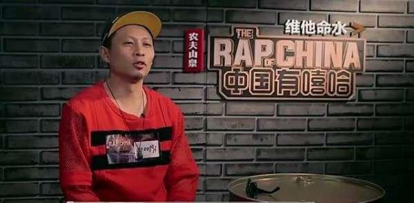 中国有嘻哈的知名rapper参赛者都有谁名单盘点  搞这么多只为捧吴亦-凡