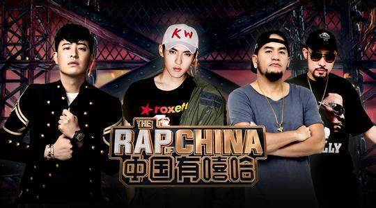 中国有嘻哈导师评判选手晋级的标准分别是什么分析   红选手还是红导师引起争议