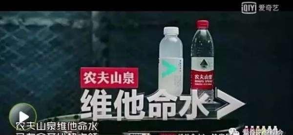 中国有嘻哈首播点击量有多少?中国有嘻哈广告赞助商都有哪些植入广告有什么意义