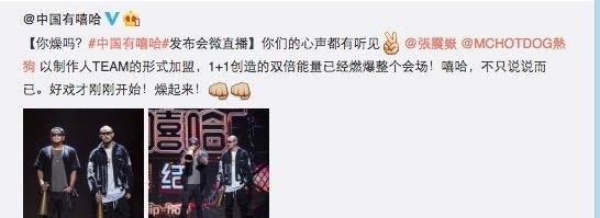 爱奇艺中国有嘻哈海选现场黑幕被踢爆  选手暴走警-察介入吴亦-凡尴尬