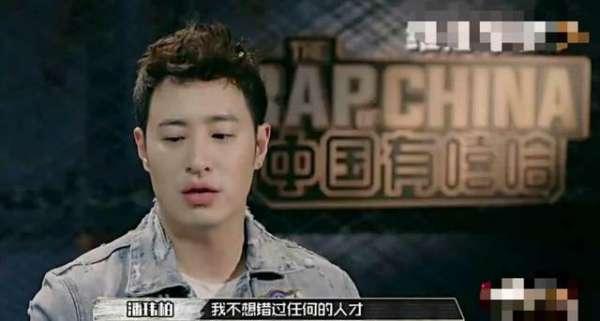 中国有嘻哈吴亦-凡尴尬现场被指耍大牌  任何选手都能秒杀吴亦-凡
