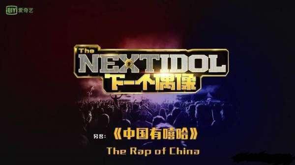 中国有嘻哈选择导师的标准是什么为什么选择吴亦-凡做导师   评委席欧阳靖呼声最高