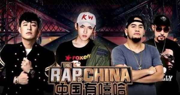 中国有嘻哈豆瓣评分是多少分?怎么评价中国有嘻哈  中国有嘻哈口碑差谁来背锅