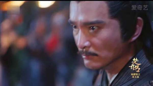 楚乔传燕世城为什么宁愿死也不愿意反 燕世城最终因愚忠而死