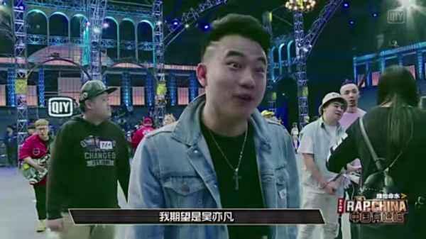 中国有嘻哈吴亦-凡被怼详细信息  比导师还叼的学院吴亦-凡hold住吗