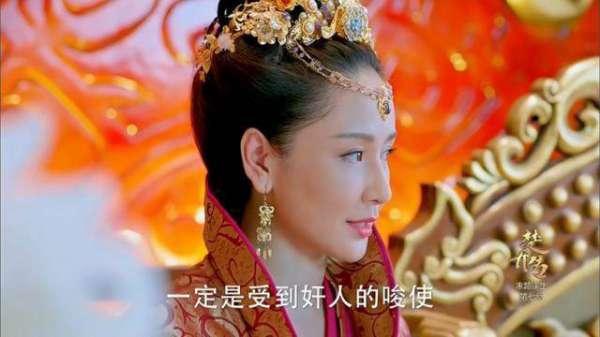 楚乔传魏贵妃的真实身份是什么 魏贵妃和三太夫人有什么关系 魏贵妃神秘身份引争议