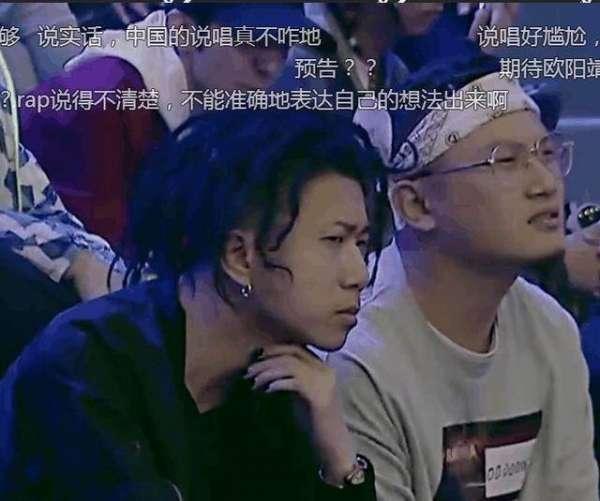 中国有嘻哈吴亦-凡尴尬的事就是被淘汰选手质疑不专业   嘻哈选秀各种不公曝光