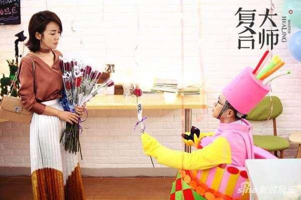 贾乃亮在复合大师中演的角色是什么样的有什么亮点?单元剧选中情感切入点诊疗爱情病