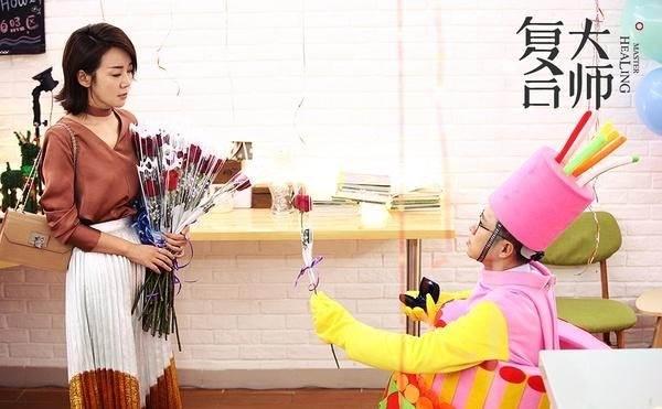 复合大师电视剧剧情演员表详细信息介绍  分手大师姐妹篇打造全新情感大剧