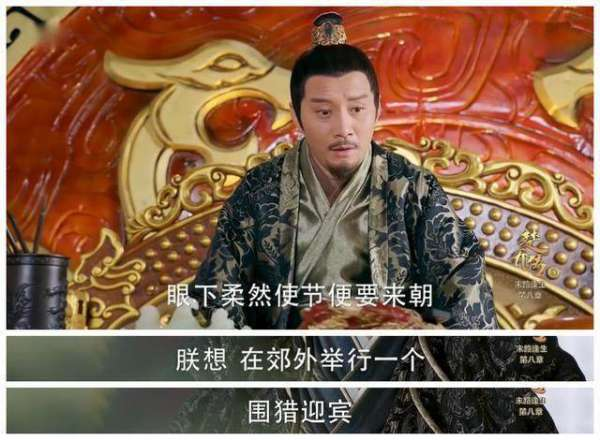 楚乔传赵西风第几集被杀死的 燕洵绝地反击为爱虐-杀赵西风