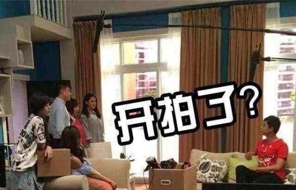 爱情公寓5开拍是真的吗 爱情公寓5什么时候播出演员阵容介绍 超强大演员阵容来袭引期待