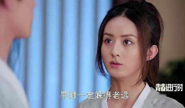 楚乔传燕洵为什么不喜欢元淳 燕洵不喜欢元淳的四大原因简介